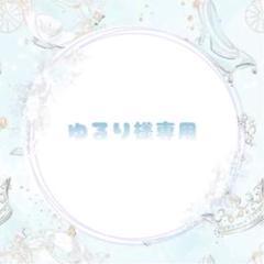 """Thumbnail of """"ハンドメイド ロゼット 青×白"""""""