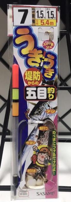 """Thumbnail of """"ウキ釣りセット"""""""
