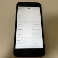 """Thumbnail of """"■SIMフリーiPhone8plus 256GB グレー 判定◯ 残債なし■"""""""