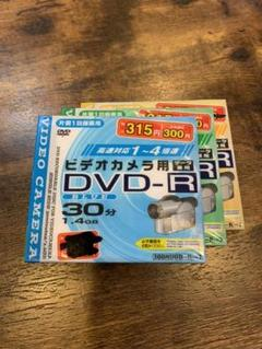 "Thumbnail of ""録画用DVD-R 8㎝ 3枚セット"""
