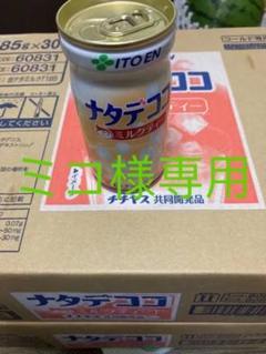 """Thumbnail of """"伊藤園 ナタデココミルクティー 185g✖︎30缶 2ケース"""""""