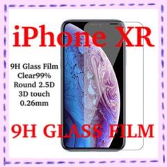 """Thumbnail of """"クリアガラス iPhoneXR 強化ガラスフィルム 9H iPhone XR"""""""