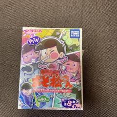 """Thumbnail of """"おそ松さん アクリルキーホルダー"""""""