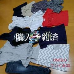 """Thumbnail of """"女のコ150サイズ夏服15点USED半袖、Tシャツ、ショーパン、ジーパン"""""""