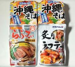 "Thumbnail of ""19.沖縄そば2人前!!らふてぃ、炙りラフテー 乾麺 即席麺 レトルト 備蓄"""