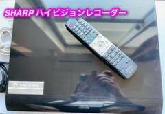 """Thumbnail of """"SHARP AQUOS ハイビジョンレコーダー DV-ACW82 リモコン付き"""""""
