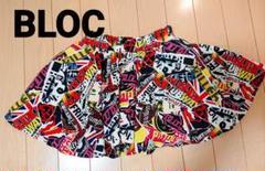 "Thumbnail of ""【値下げ!】BLOC ブロック プリントスカート 130"""
