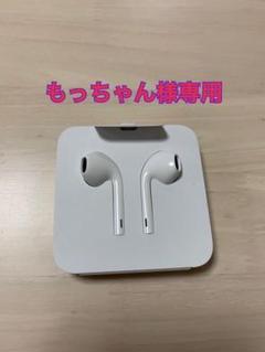 "Thumbnail of ""iPhone 純正イヤホン アップル"""