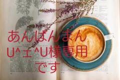 "Thumbnail of ""ohora プロイージーピールリムーバー・ジェルランプセット ☆新品未開封☆"""