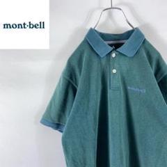 "Thumbnail of ""mont-bell モンベル 刺繍ロゴ ポロシャツ 鹿の子 半袖"""
