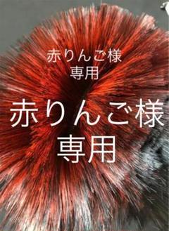 "Thumbnail of ""聖飢魔II 雷電湯沢殿下 ウィッグ ライデン湯沢殿下 カツラ"""
