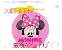 "Thumbnail of ""ディズニーまんまる扇風機ストラップ付き ミニー"""