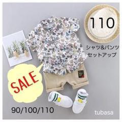 """Thumbnail of """"新品 110 ホワイト レトロ 半袖 シャツ & パンツ セットアップ"""""""