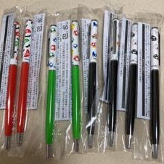 "Thumbnail of ""マリオ ボールペン 4種×2の8本セット セブン限定"""