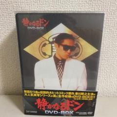 """Thumbnail of """"静かなるドン DVD-BOX〈13枚組〉"""""""