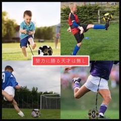 "Thumbnail of ""トレーニングベルト/サッカーベルト★トレーニング トレーナー 大人子供兼用"""