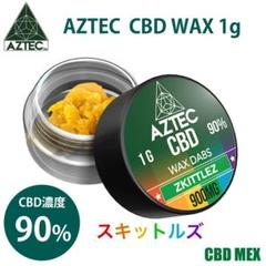 """Thumbnail of """"AZTEC アステカ 高濃度 CBD 90%WAX 1g スキットルズ"""""""