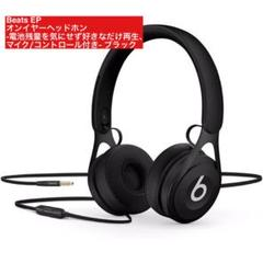 """Thumbnail of """"Beats by Dr Dre BT EP ON BLACK ヘッドフォン"""""""