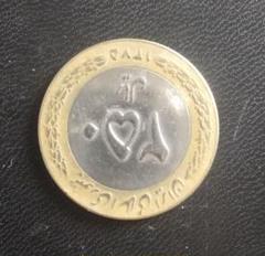 "Thumbnail of ""[1678] 古銭/ハートのバイメタル硬貨"""