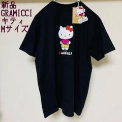 """Thumbnail of """"新品 GRAMICCI グラミチ ハローキティ 半袖 Tシャツ Mサイズ 限定"""""""