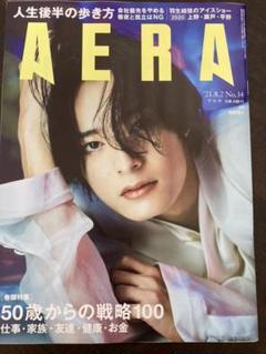 """Thumbnail of """"AERA"""""""