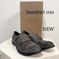 """Thumbnail of """"★新品★ hundred 100  革靴 レザー シューズ ダブルモンク"""""""