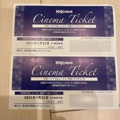 "Thumbnail of ""109シネマズ映画チケット"""