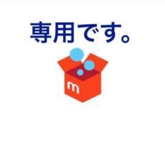 "Thumbnail of ""CAHiER カイエ 蝶 ネックレス"""