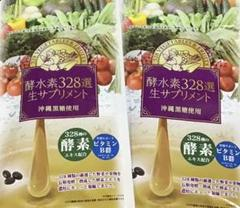 "Thumbnail of ""酵水素328選生サプリメント 90粒入×2袋"""