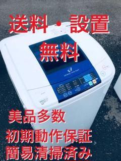 """Thumbnail of """"♦️EJ390番 Haier全自動電気洗濯機 【2012年製】"""""""
