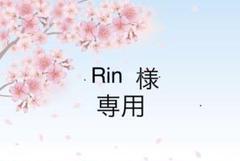 "Thumbnail of ""【イラストシート】3枚セット 和柄フィルム&ペーパー【蝶羽模様】鬼滅"""