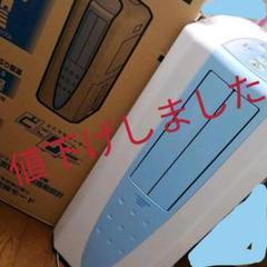"Thumbnail of ""CORONA CDM-1019(AS)置き型クーラー"""