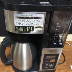"""Thumbnail of """"象印のコーヒーメーカー 型番→EC-YS100型"""""""