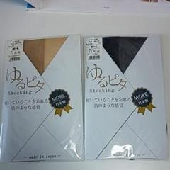 "Thumbnail of ""TM- 4758 ゆるピタ ストッキング M- L  2足セット"""
