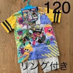"""Thumbnail of """"【新品】120cm スプラトゥーン   光る 半袖パジャマ"""""""