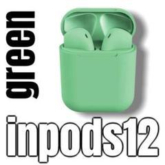 """Thumbnail of """"ジムやランニングなど♪ Bluetoothイヤホン inpods12緑 グリーン"""""""
