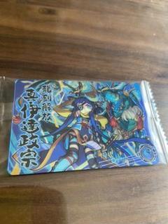 "Thumbnail of ""モンスト ウエハース 真伊達政宗"""