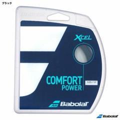 """Thumbnail of """"【12mカット品】バボラ BabolaT  エクセル Xcel 125ブラック"""""""