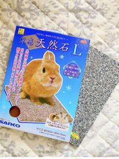 "Thumbnail of ""セット販売 チンチラ うさぎ 小動物 大理石"""