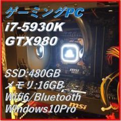"Thumbnail of ""ゲーミングPC/core i7/gtx980/wifi6/Bluetooth"""
