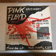 """Thumbnail of """"PinkFloyd""""Not Now John"""" 日本見本盤 7インチ"""""""