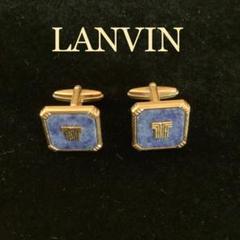 "Thumbnail of ""LANVIN ランバン カフス"""