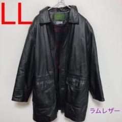 "Thumbnail of ""希少インナーチェック!OLD atelier zero 羊革 レザージャケット"""