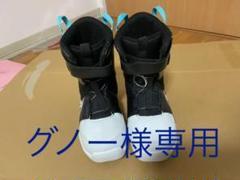 "Thumbnail of ""スノーボード ブーツ 子供用 21-22cm"""