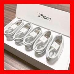 "Thumbnail of ""5本 iPhone 充電器 ライトニングケーブル1m 純正品工場取り寄せ品"""