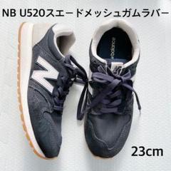 "Thumbnail of ""NB U520スエードメッシュガムラバー"""