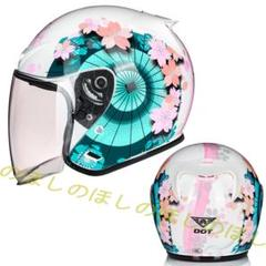 """Thumbnail of """"新品!バイクヘルメット ジェット ヘルメット、白桜"""""""