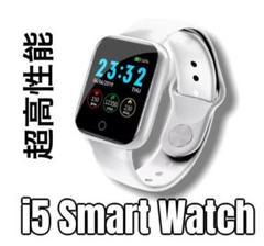 "Thumbnail of ""i5 スマートウォッチ オシャレ ギフト 充電式 多機能 ホワイト '"""