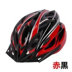 "Thumbnail of ""自転車用 ヘルメット 赤×黒 子供 大人 サイクリング マウンテンバイク"""