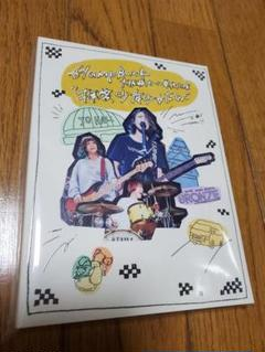 "Thumbnail of ""Hump Back/大阪城ホール単独公演""""拝啓,少年少女たちよ"""""""